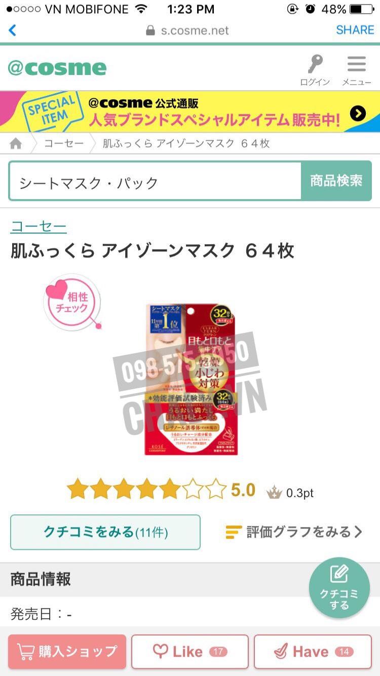 Mặt nạ đắp mắt Nhật Bản Kose cosmeport eye mask review cao trên Cosme Ranking, với số điểm chấm tận 5.0