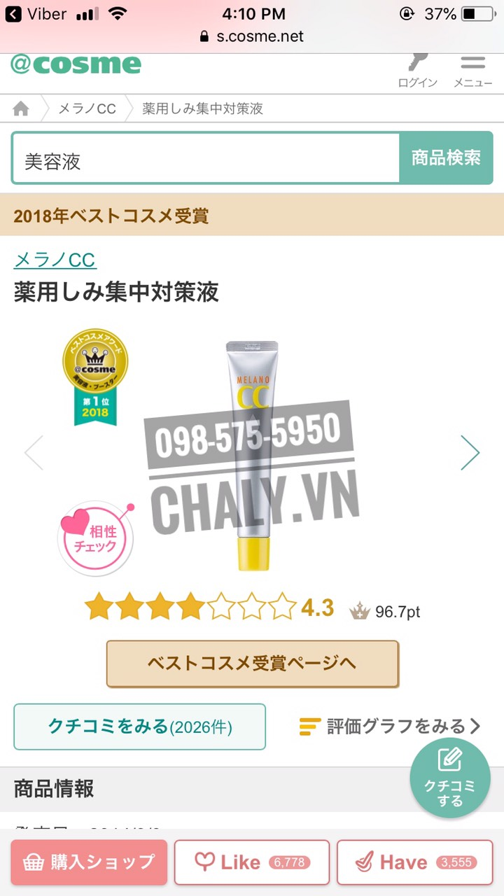 Serum cc melano Nhật Bản là tinh chất dưỡng da số 1 Cosme, best seller tại Nhật nhiều năm qua với khả năng trị thâm ngừa mụn cực tốt