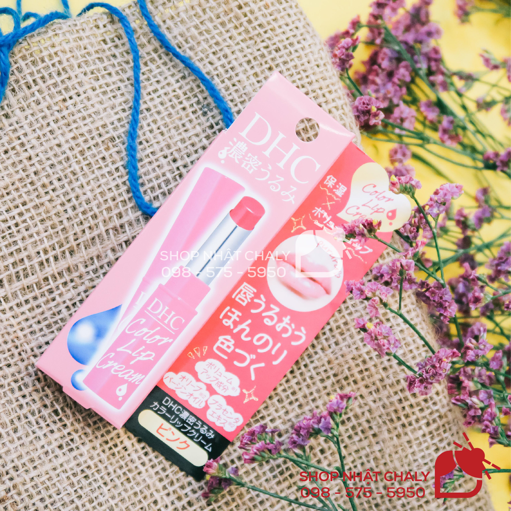 Son DHC màu hồng lên màu nhẹ nhàng như cánh hoa hồng phai, phù hợp với những nàng lãng mạn, trẻ trung