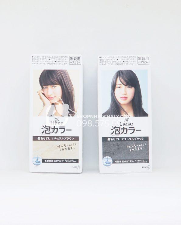 Tẩy màu tóc nhuộm Kao Liese Prettia Hair Color Return Nhật Bản