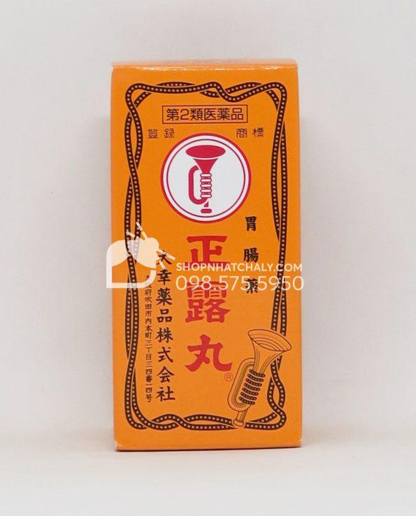 Thuốc trị đau bụng tiêu chảy Nhật Seirogan NB loa kèn