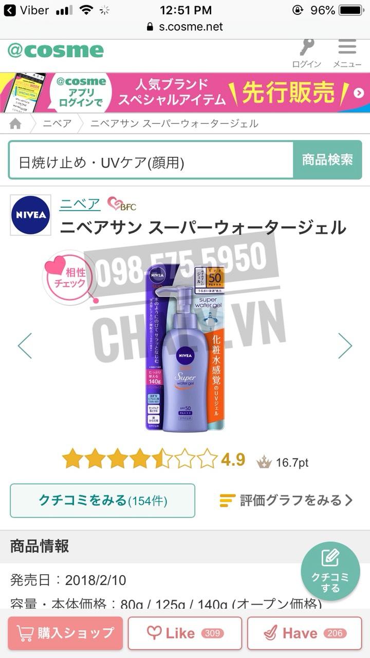 Kem chống nắng Nivea Nhật nivea super water gel review cực cao trên Cosme Ranking, là một trong các kem chống nắng nội địa Nhật tốt nhất