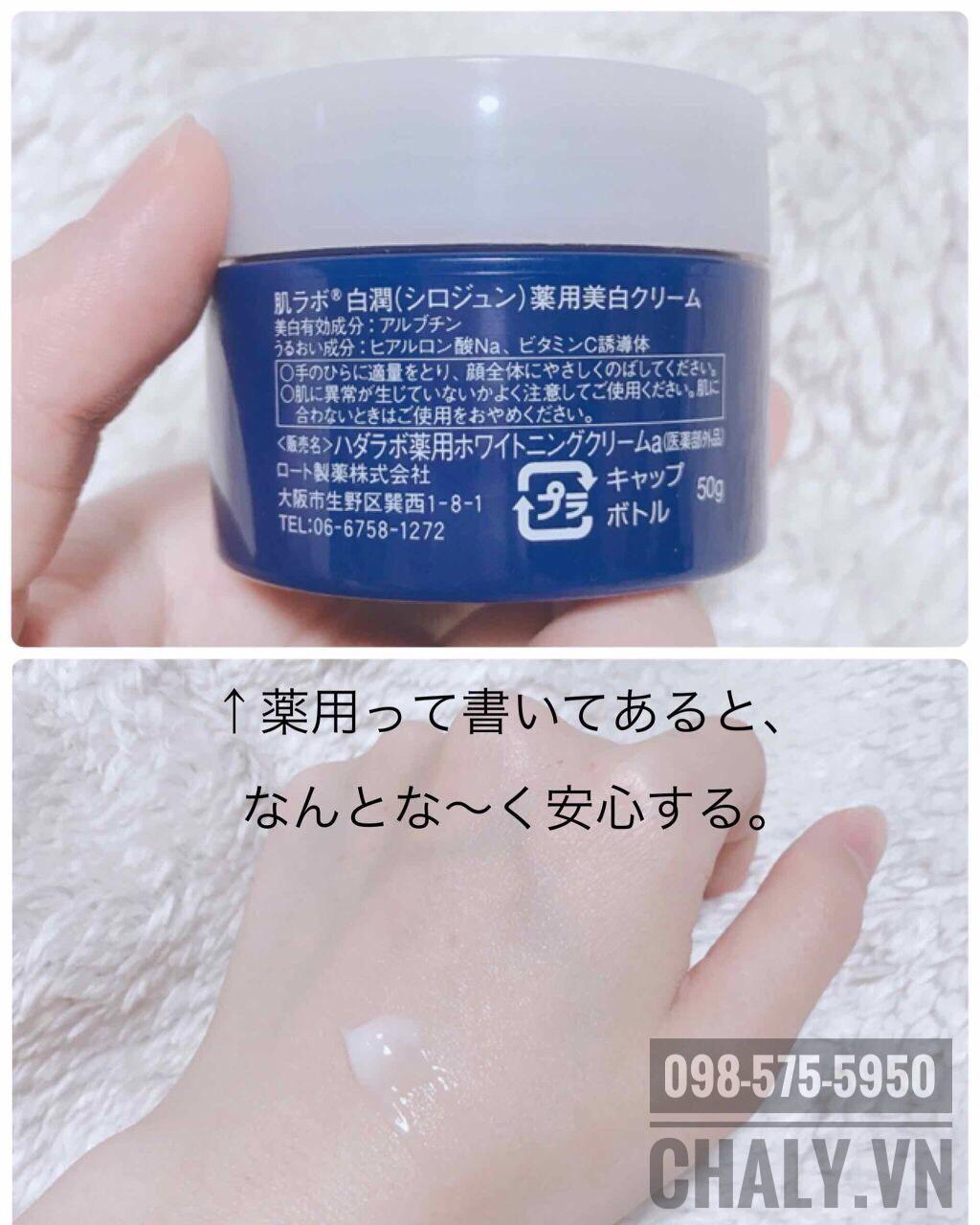 Kem dưỡng trắng hada labo review - Là sản phẩm chứng nhận medicated của bộ Y Tế Nhật nên dùng cực yên tâm về độ lành tính