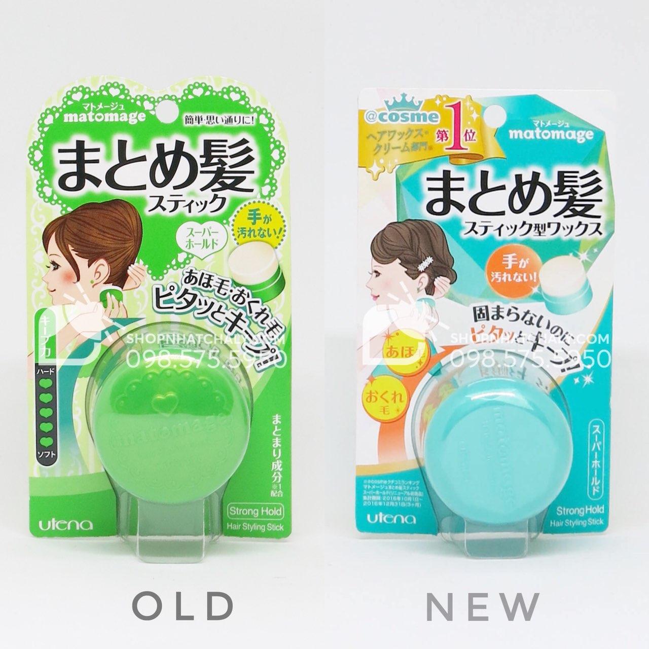 Gel vuốt tóc nữ mềm Matomage của Nhật màu xanh mẫu mới nhất 2019 (bên phải)