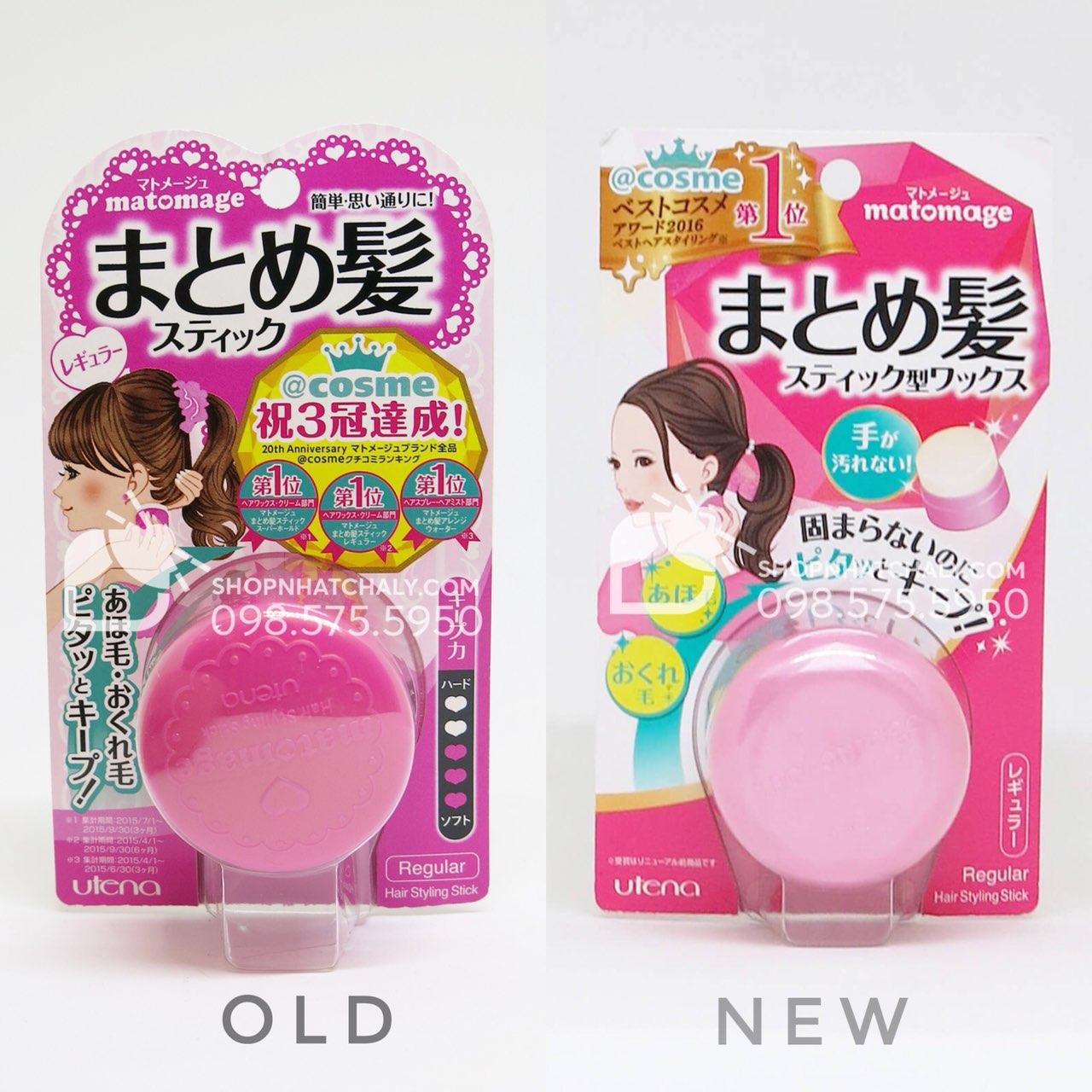Wax vuốt tóc nữ của Nhật Matomage màu hồng mẫu mới nhất 2019 (bên phải)