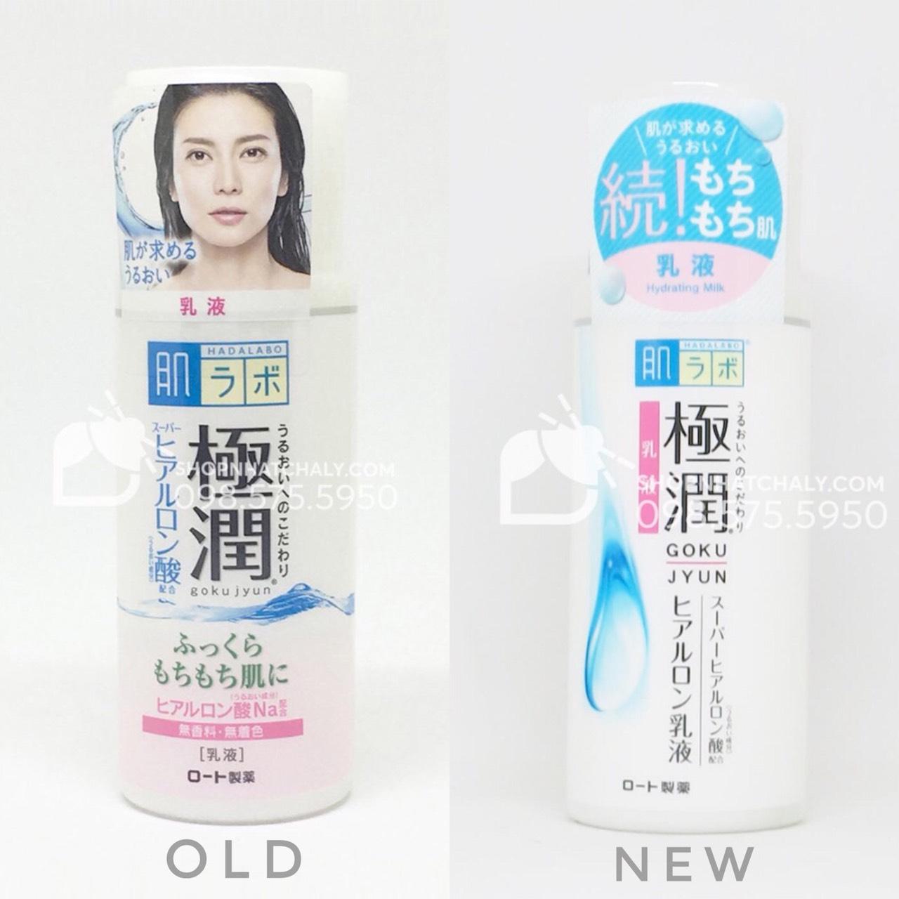 Sữa dưỡng Hada Labo màu trắng tại Shop Nhật Chaly là mẫu mới nhất 2019 (hình bên phải)