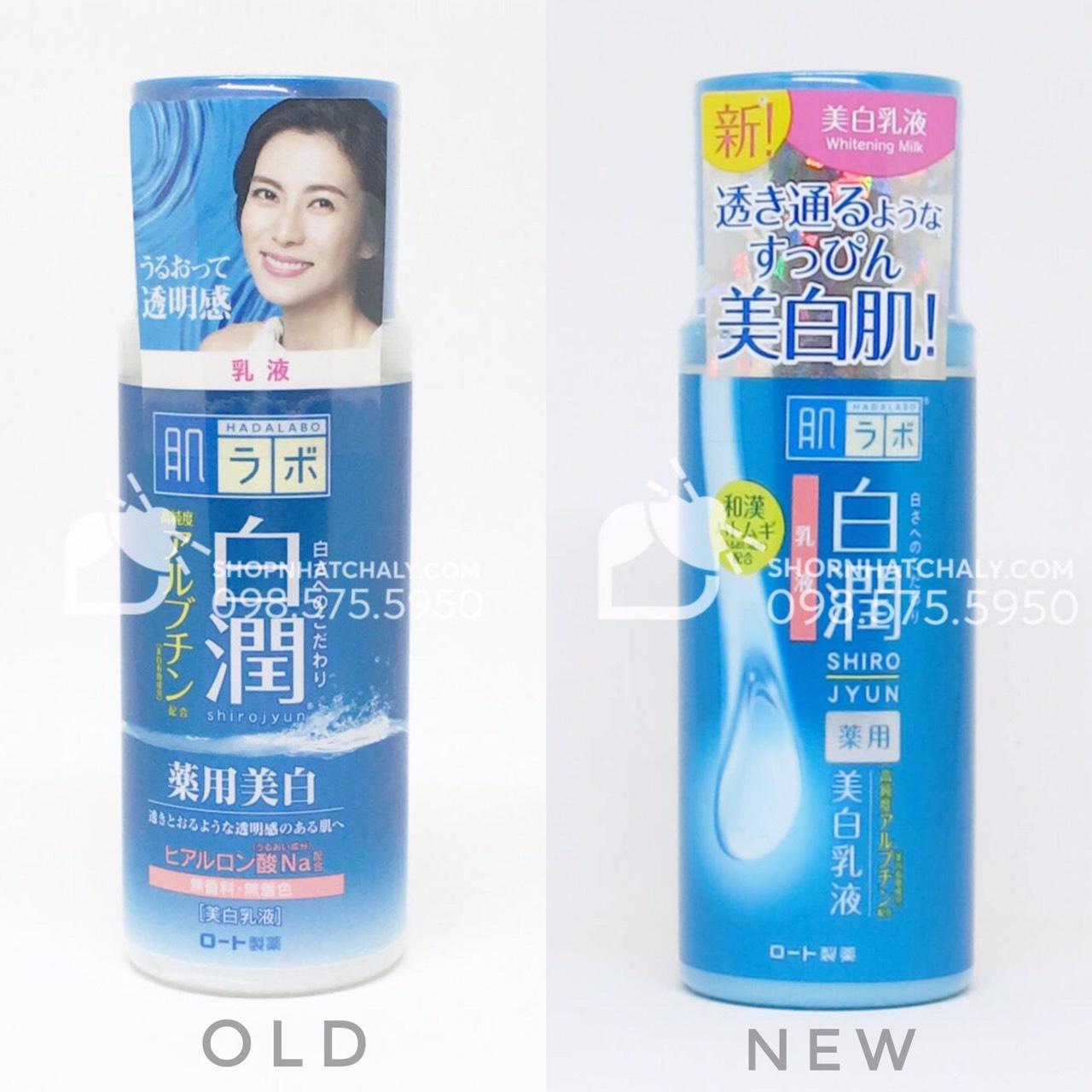 Sữa dưỡng Hada Labo màu xanh tại Shop Nhật Chaly là mẫu mới nhất 2019 (hình bên phải)
