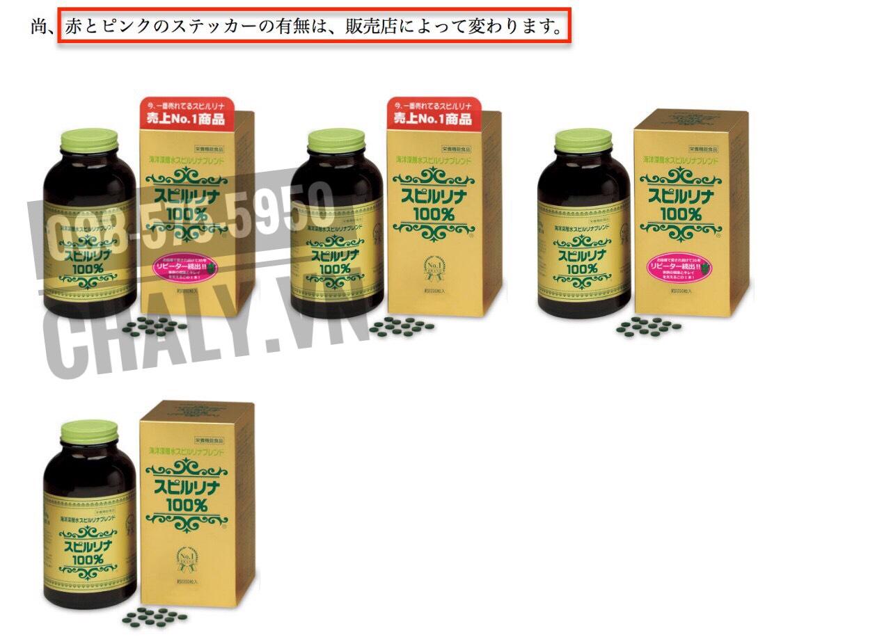Tảo biển spirulina Algae 2200 viên tại Nhật có những phiên bản khác nhau về mác đỏ và tem hồng, không liên quan tới hàng thật hay giả