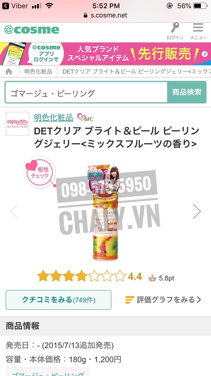 Gel tẩy tế bào chết meishoku detclear bright & peel được review cao 4.4 trên Cosme Ranking với gần 800 đánh giá khen ngợi