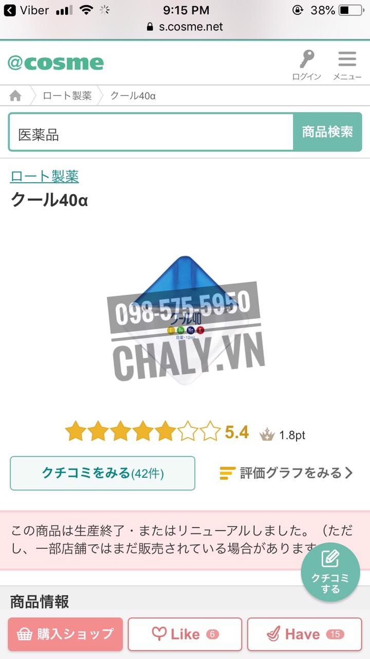 Thuốc nhỏ mắt rohto giá bao nhiêu? Chuẩn thuốc nhỏ mắt rohto nhật màu xanh và vàng hàng nội địa Nhật sẽ giao động khoảng 90-100k mỗi lọ