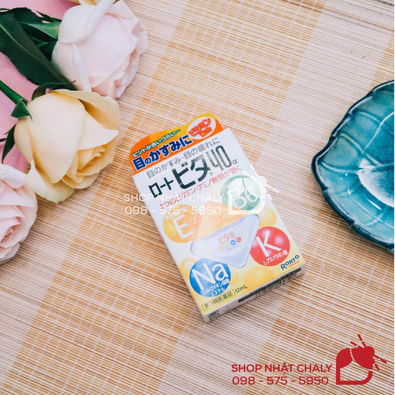 Thuốc nhỏ mắt Rohto vita 40 Nhật Bản là tên gọi khác của thuốc nhỏ mắt rohto nhật màu vàng, dịu nhẹ với mắt, phù hợp mắt nhạy cảm