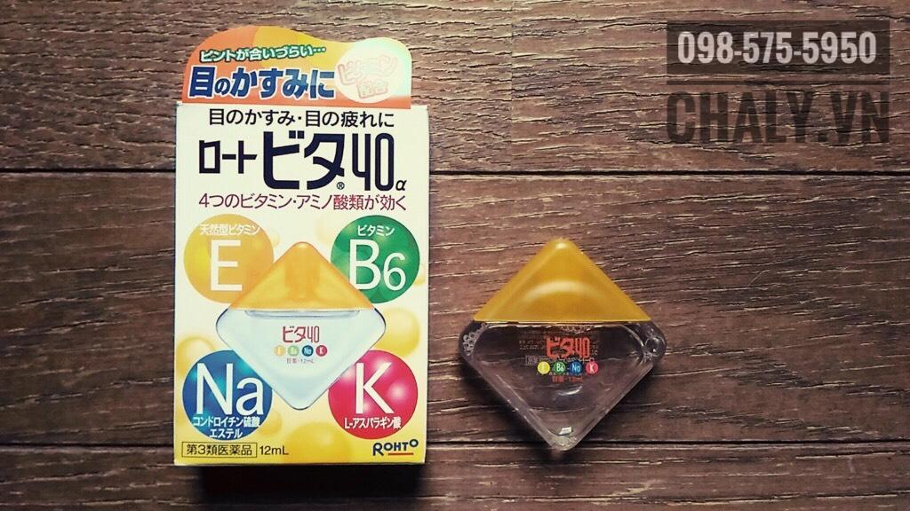 Thuốc nhỏ mắt rohto màu vàng của Nhật cũng chứa 4 loại Vitamin cho mắt, nhưng không tạo cảm giác mát lạnh khi tiếp xúc với mắt như khi dùng thuốc nhỏ mắt Nhật màu xanh