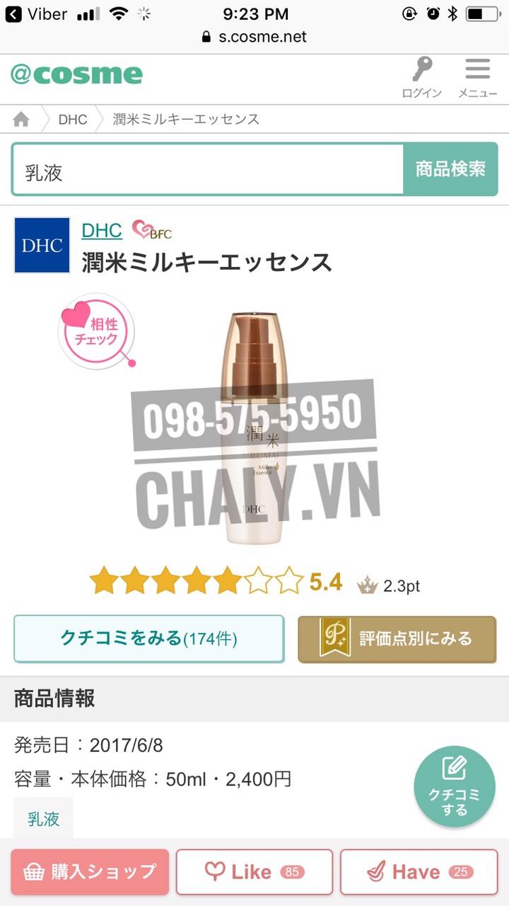 Tinh chất sữa gạo DHC của Nhật được chấm tận 5.4 trên chuyên trang Cosme Ranking uy tín