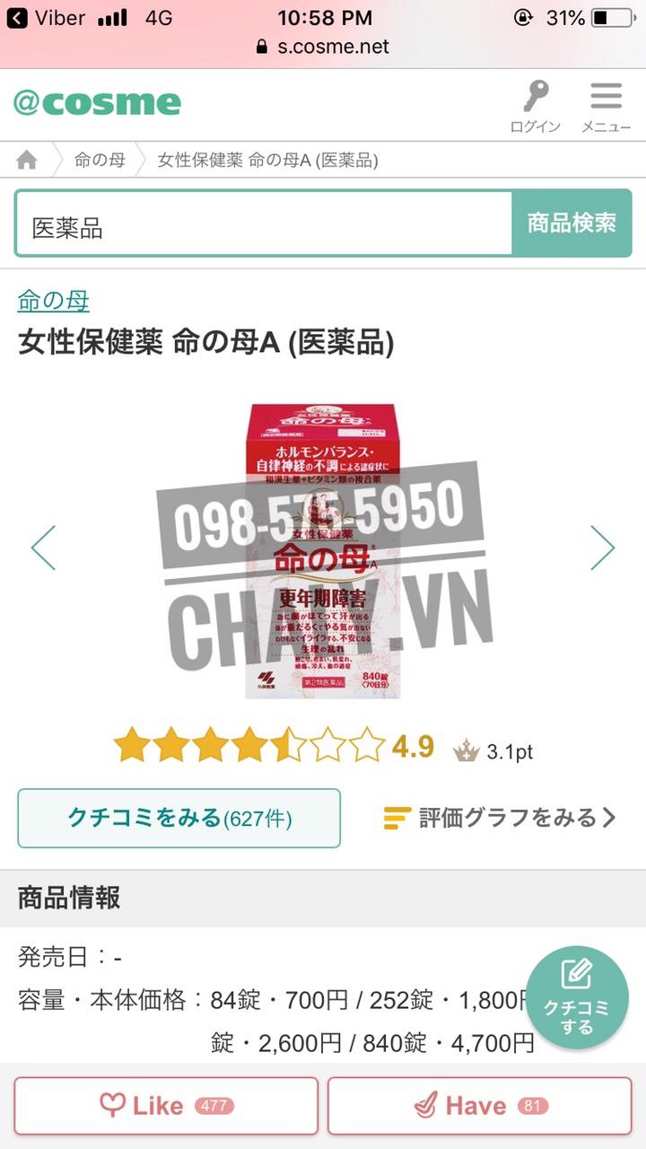 Thuốc nội tiết tố nữ của Nhật 840 viên được review 4.9 trên Cosme Ranking, là viên uống điều hoà kinh nguyệt của Nhật được chị em đất nước mặt trời mọc ưa thích nhất