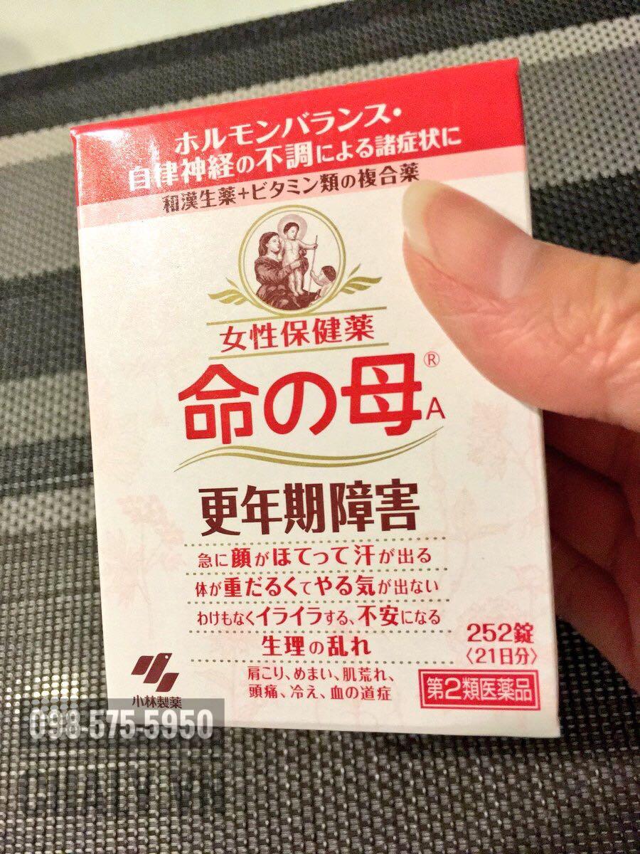 Viên thuốc tăng nội tiết tố nữ của nhật này mình sử dụng như thuốc điều kinh của nhật giúp mình điều hoà kinh nguyệt, cải thiện mụn nội tiết, tốt cho đường sinh nở và sinh sản sau này