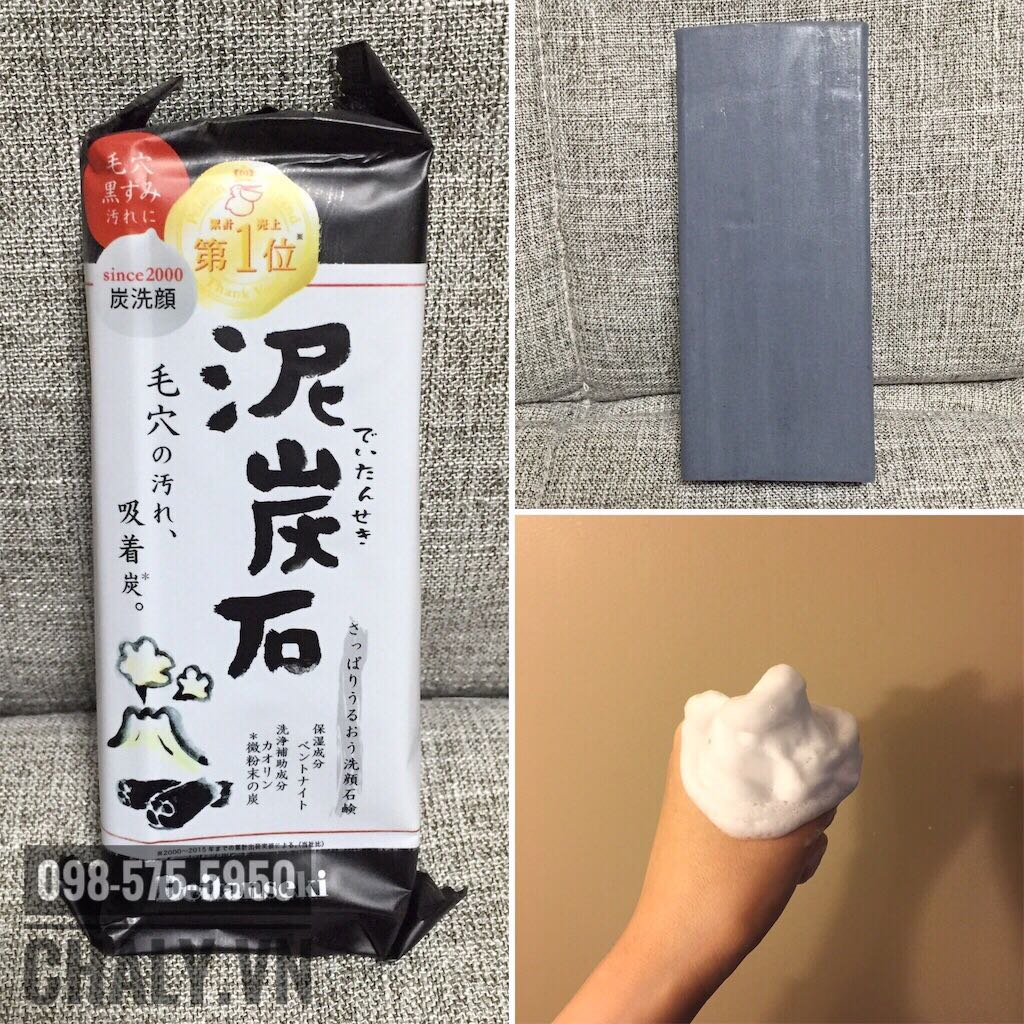 Xà phòng rửa mặt than hoạt tính Deitanseki dùng cả năm trời, rẻ mà dùng tiết kiệm kinh khủng huhu. Phê lắm