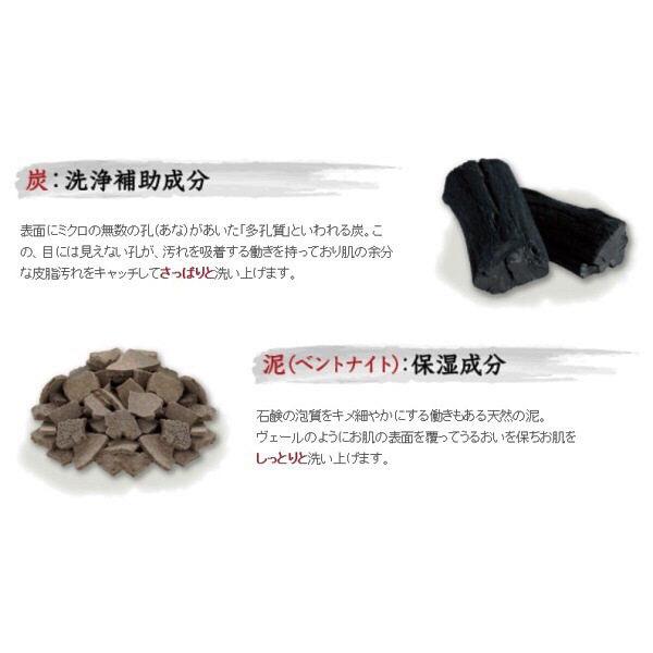 Xà phòng trị mụn đầu đen Nhật Bản với 2 thành phần bùn khoáng và than hoạt tính giúp trị mụn, kiềm dầu, kháng viêm, diệt khuẩn hiệu quả