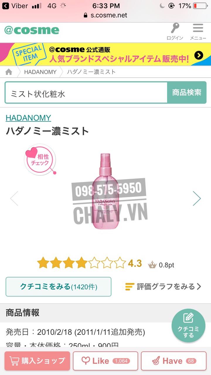 Xịt khoáng Hadanomy review rất cao trên Cosme Ranking tới 4.3 với gần 1500 khen ngợi