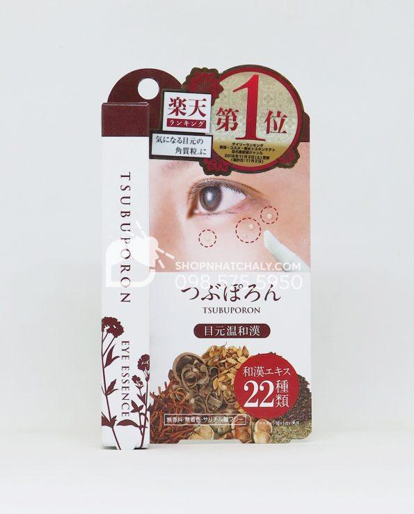 Kem đặc trị mụn thịt vùng quanh mắt Tsubuporon Nhật Bản