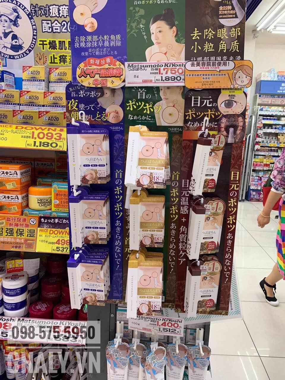 Kem trị mụn thịt Tsubuporon tại kệ siêu thị Nhật Bản