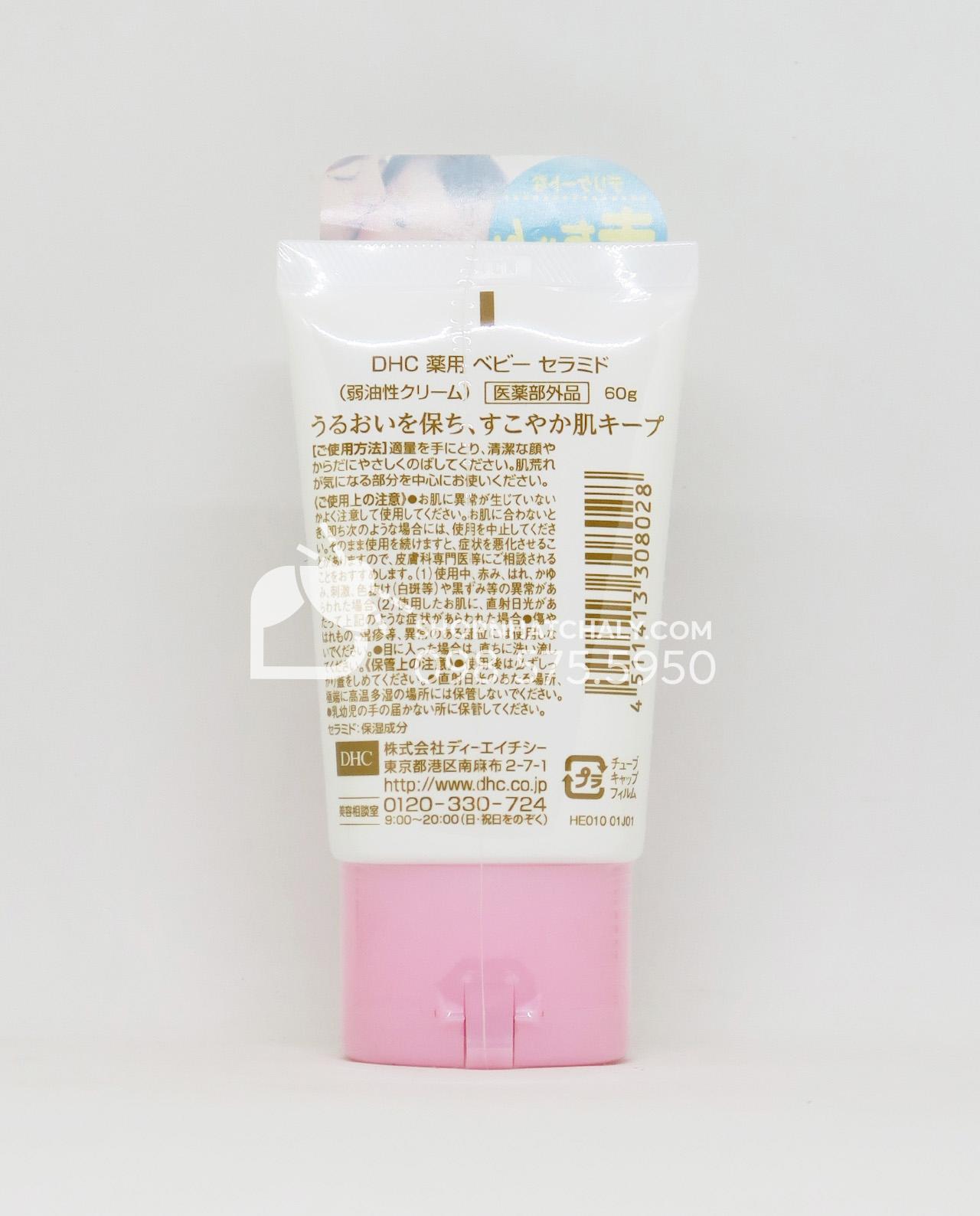 Tuýp kem dưỡng ẩm cho bé của Nhật DHC medicated baby 60g dùng được khoảng 3 tháng