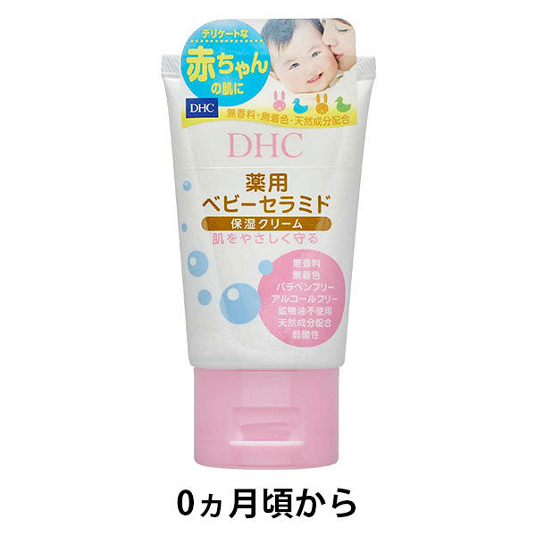 Kem dưỡng ẩm cho trẻ sơ sinh của Nhật DHC medicated baby ceramide 60g dùng cho trẻ sơ sinh từ 0 tháng tuổi trở lên