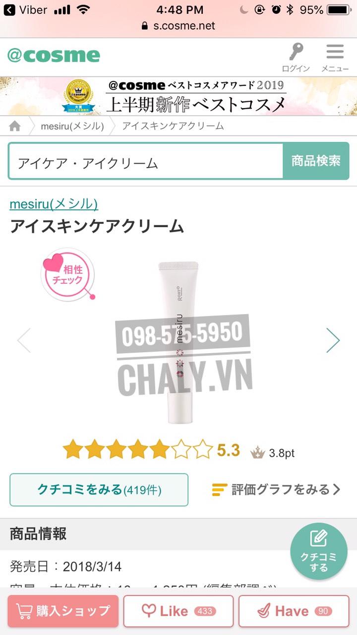 Kem dưỡng mi của Nhật kiêm chăm sóc mắt Mesiru eye care skin care được chấm tận 5.3 trên Cosme Nhật với gần 500 đánh giá khen ngợi