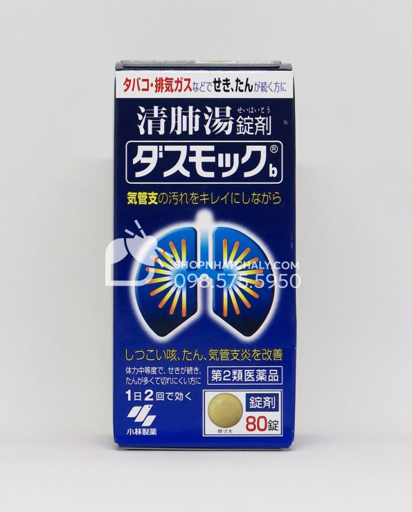 Thuốc bổ phổi Kobayashi Dasmock 80 viên Nhật Bản