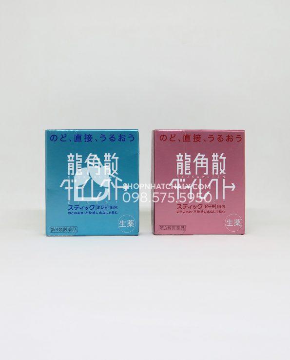 Thuốc ngậm tan đờm trị đau họng viêm họng Ryukakusan Direct Stick Nhật