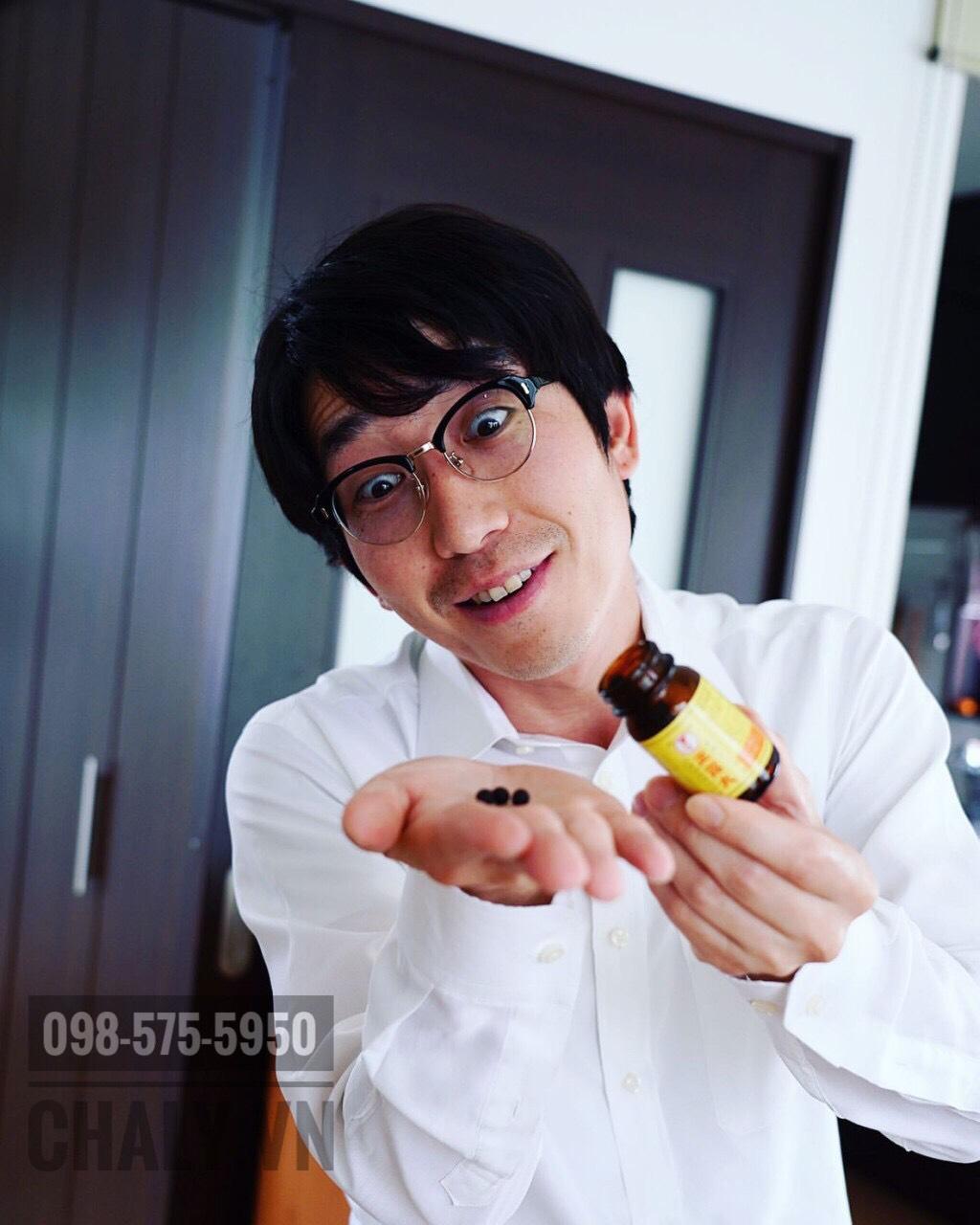 Thuốc trị đau bụng của Nhật Seirogan 100 viên cả nhà mình từ lớn đến bé đều dùng rất thích
