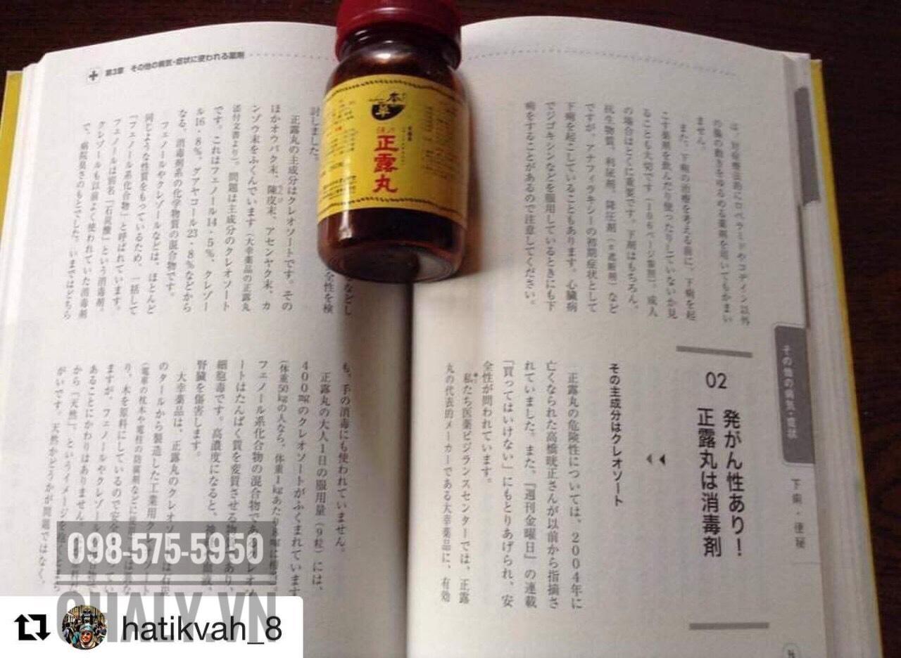 Không biết tôi đã uống tới lọ thứ mấy của viên Seirogan trị tiêu chảy đau bụng này luôn í ạ. Giá rẻ, nên dùng lâu dài rất tốt mà chả đau ví gì cả