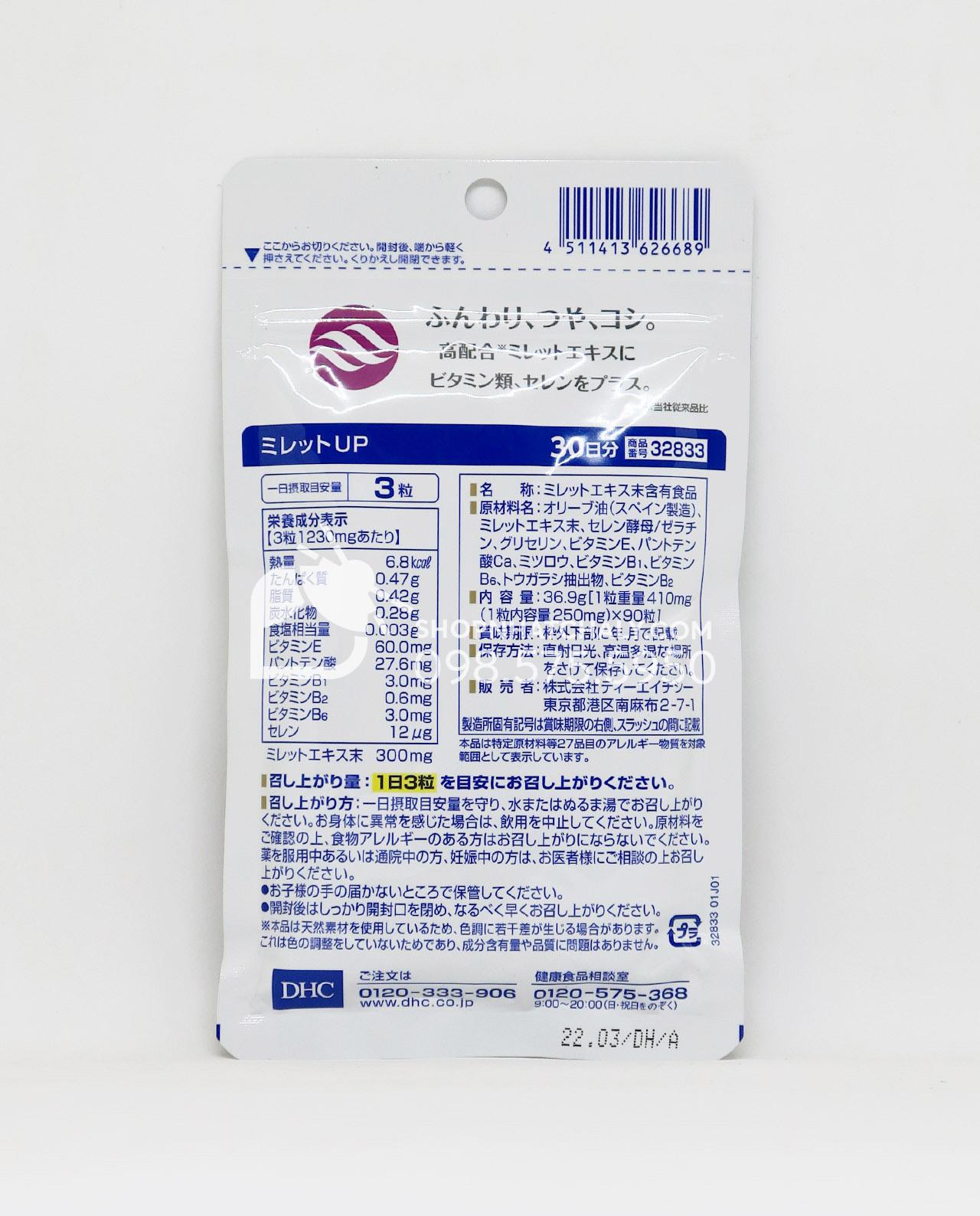 Mặt sau của gói thuốc uống mọc tóc nhanh nhất DHC millet up mới của Nhật