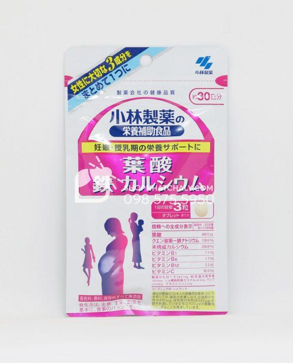Vitamin tổng hợp cho bà bầu Kobayashi Pregnancy Supplements Nhật Bản 90 viên 30 ngày