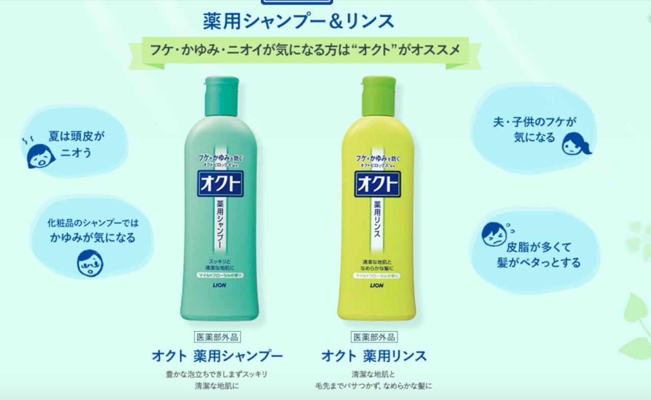 Bộ dầu gội xả Okuto Lion đặc trị nhiều vấn đề da đầu yếu, viêm, ngứa, ghẻ, nấm, da đầu có mùi hôi và rụng tóc