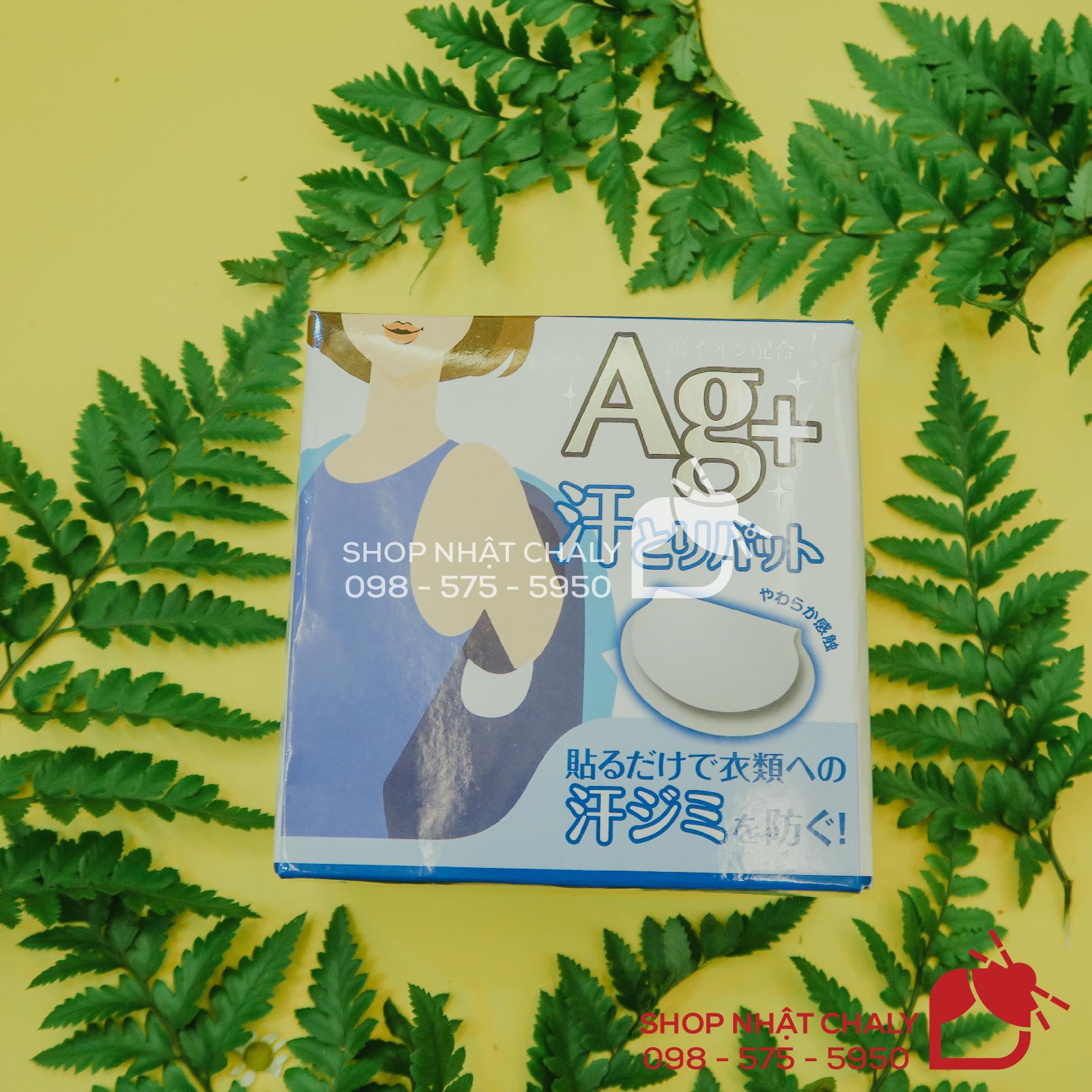 Miếng dán nách áo thấm hút mồ hôi Ag+ của Nhật là sản phẩm của hãng Cotton Labo chuyên phụ kiện thành phần cotton Nhật 100% siêu lành tính, được review cao, thích hợp cho da mẫn cảm