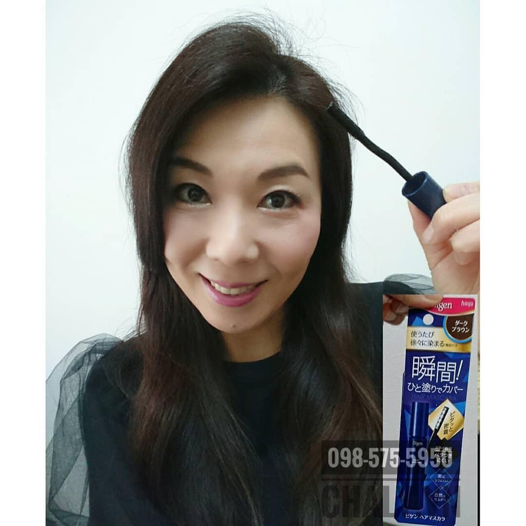 Cá nhân tôi đánh giá Hoyu Bigen hair mascara 15ml hơn hẳn bút nhuộm tóc phủ bạc to plan Nhật Bản nhiều, dù giá cao hơn nhưng đáng đồng tiền bát gạo