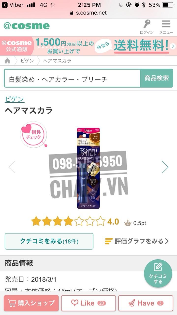 Được review tới 4.0 trên Cosme Nhật, Bigen hair mascara là 1 trong 2 son phủ bạc tạm thời cho tóc được yêu thích nhất