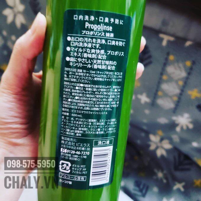 Chai trà xanh màu xanh này là loại mình yêu thích nhất trong nước súc miệng propolinse nhật bản