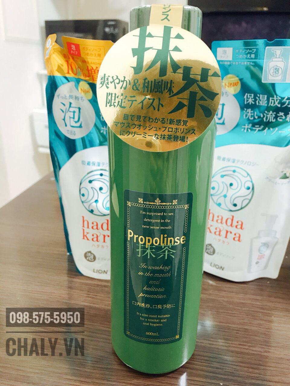 Nghe đồn từ Trung Quốc có cả hàng nước súc miệng propolinse fake bán ở các chợ như Ueno ấy nên mọi người mua vào drugstore uy tín mua cho đảm bảo, hoặc mua từ Amazon