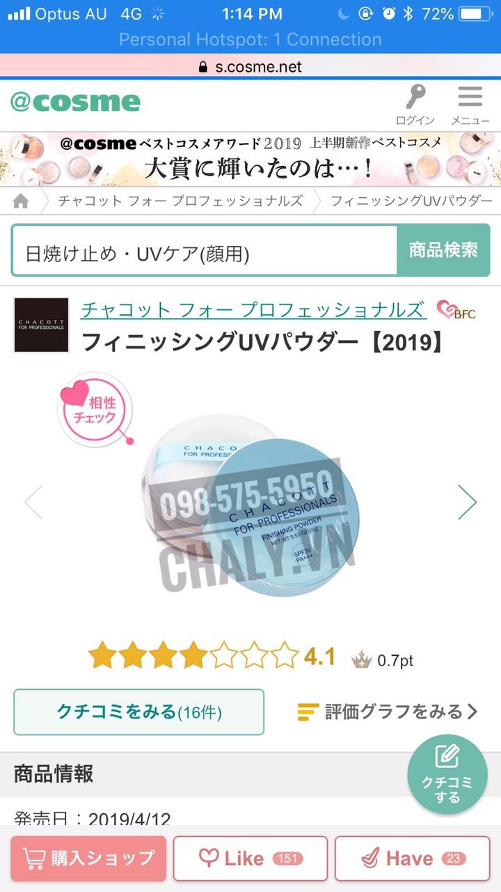 Phấn chống nắng của Nhật Chacott for professionals finishing powder UV 30g review rất cao tại Cosme Nhật