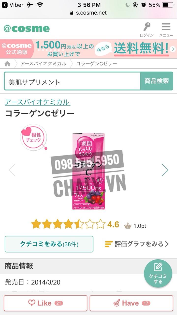 Thạch collagen otsuka review 4.6 trên Cosme Ranking, hương vị việt quất rất ngon nhiều chị em mê mẩn