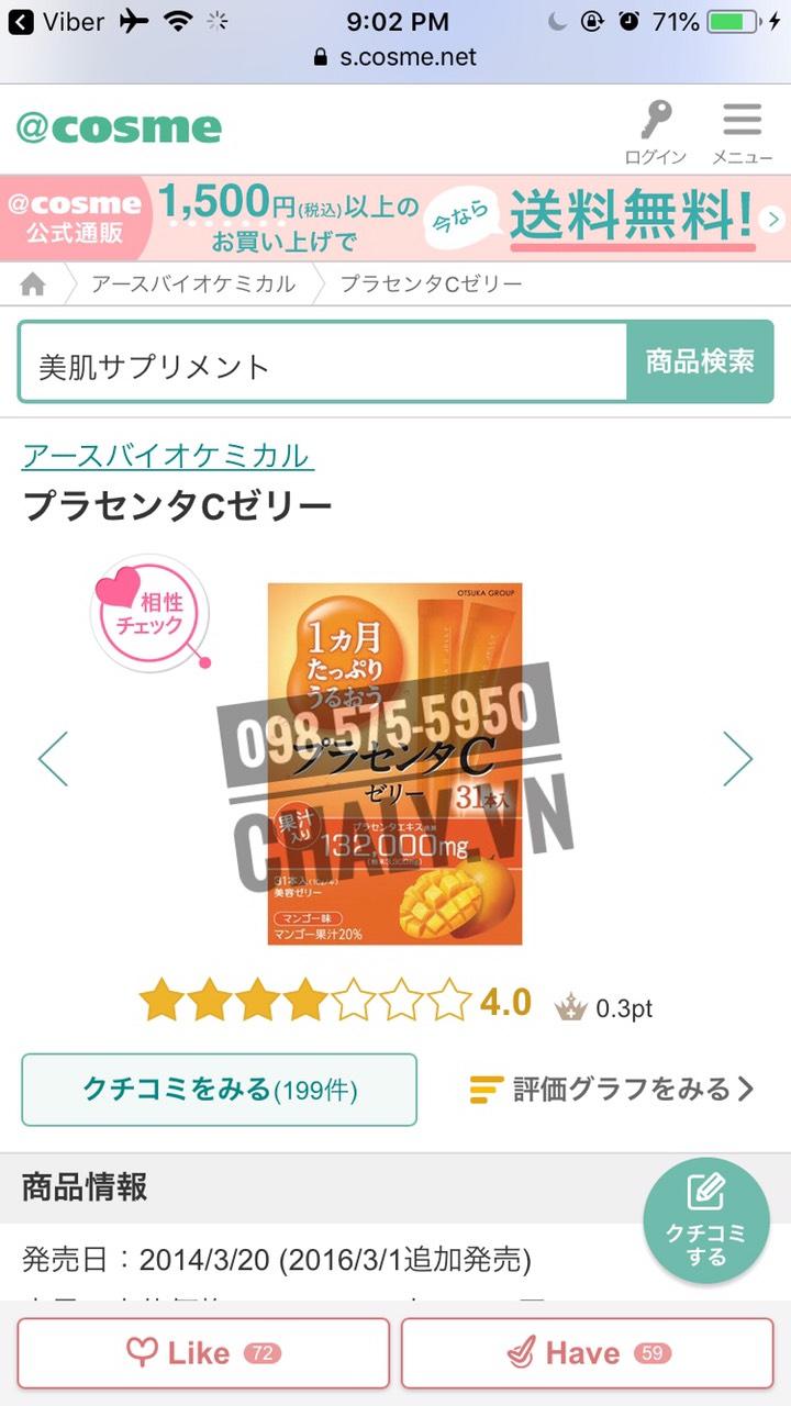 Thạch collagen otsuka review 4.0 trên Cosme Ranking với hàng trăm đánh giá khen ngợi của chị em Nhật