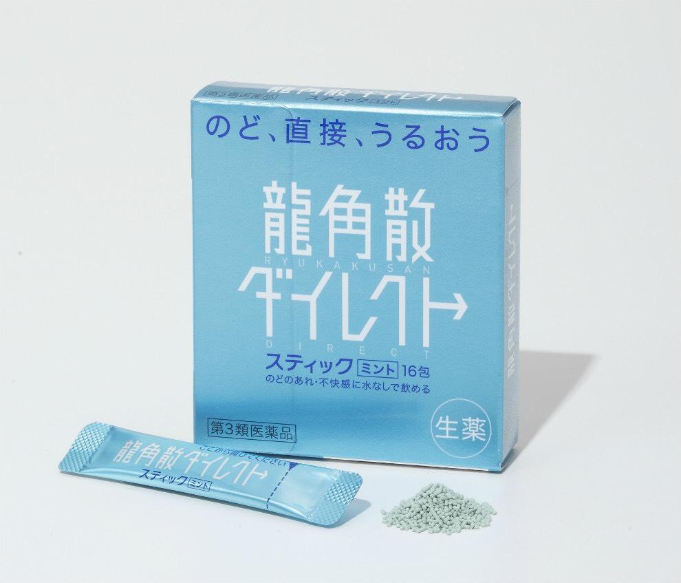 Thuốc tan đờm ryukakusan direct stick mint vị bạc hà có màu xanh dương