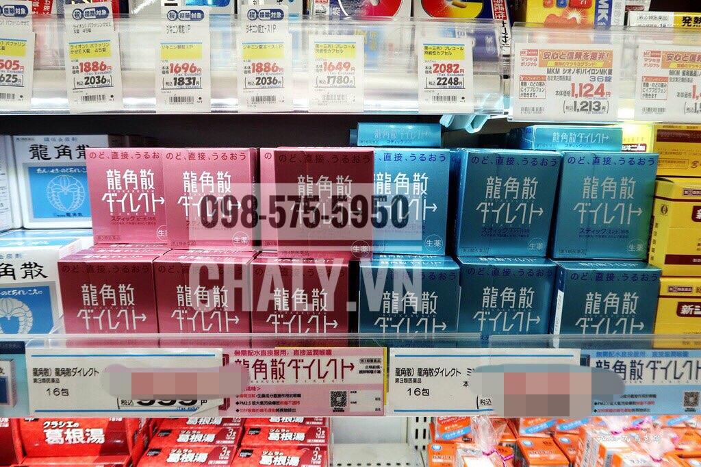 Thuốc tan đờm cho bé trên 3 tuổi Ryukakusan direct stick tại kệ siêu thị ở Nhật được shop nhật chaly xách tay trực tiếp