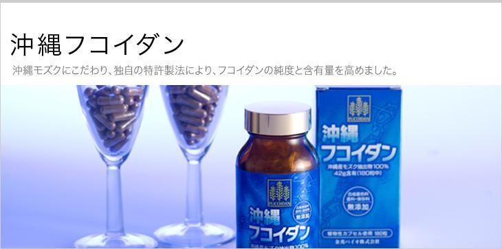 Cách sử dụng fucoidan Nhật Bản đơn giản, dạng viên nang dễ uống, hợp vơi những người không có điều kiện ăn tảo nâu thường xuyên