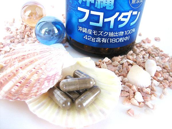 Không hẳn là thuốc chống ung thư của Nhật, vì hiện tại trên thế giới chưa có thuốc nào 100% chống được bệnh ung thư, nhưng tảo nâu fucoidan được chứng minh có rất nhiều tác dụng trong việc đẩy lùi ung thư, và hỗ trợ điều trị ở người mắc bệnh