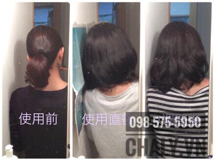 Không cần băn khoăn bột tẩy tóc giá bao nhiêu nữa vì có thể tự tẩy tóc tại nhà như thế này, trả lại mái tóc đen tự nhiên mà không tốn kém bằng tẩy tóc Kao Liese. Từ trái sang: Trước khi tẩy tóc. Ngay sau khi tẩy tóc. 1 tháng sau khi tẩy tóc