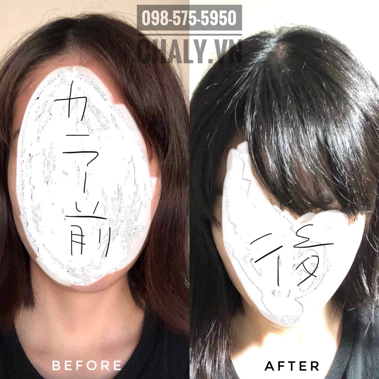 Tẩy tóc hết bao nhiêu tiền? Đi ra salon thì đắt chứ tẩy tóc tại nhà với Kao Liese thì rẻ lắm luôn mà hiệu quả