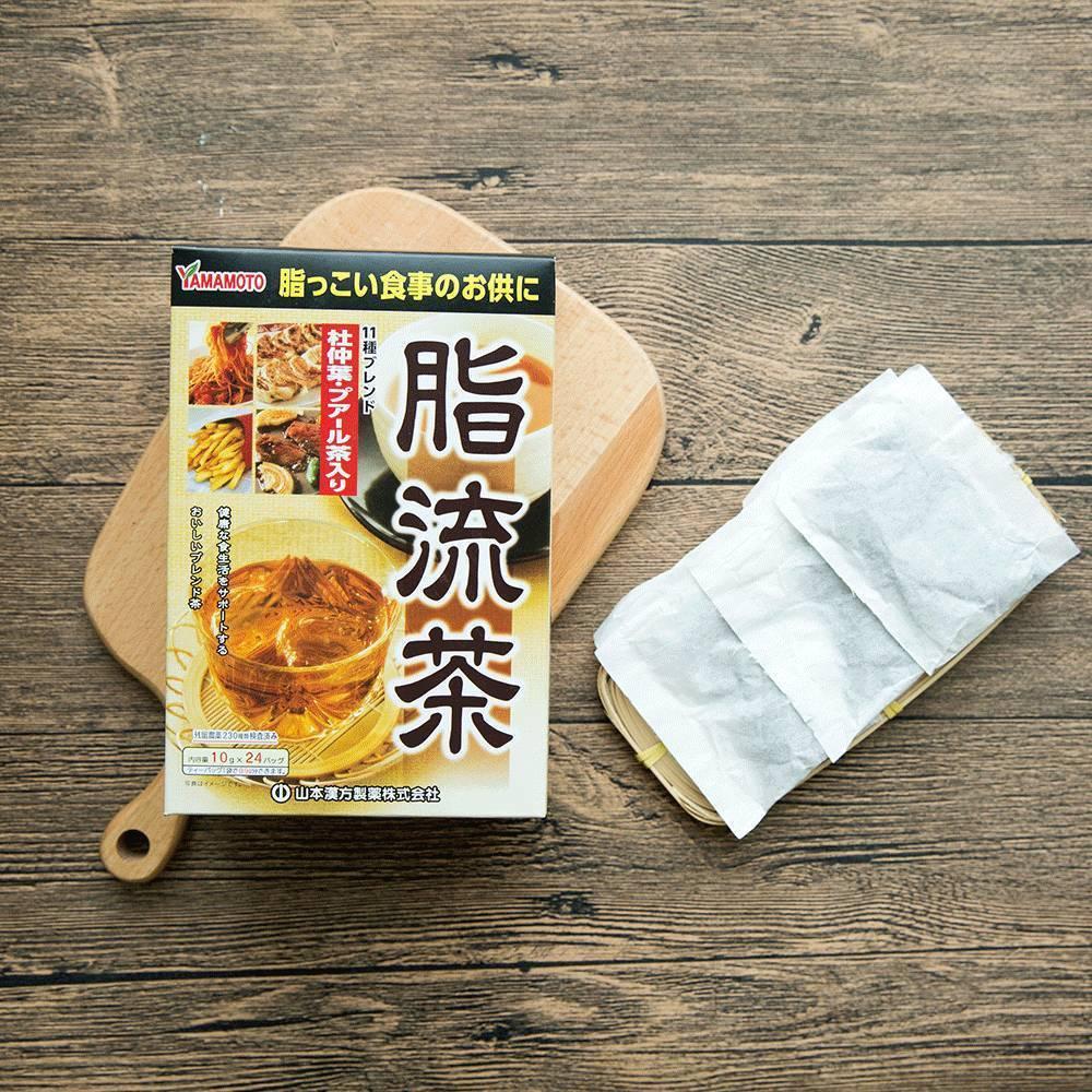 Trà Yamamoto giảm béo của Nhật gồm 24 túi lọc trong 1 hộp, có thể pha nóng hoặc lạnh rất dễ uống