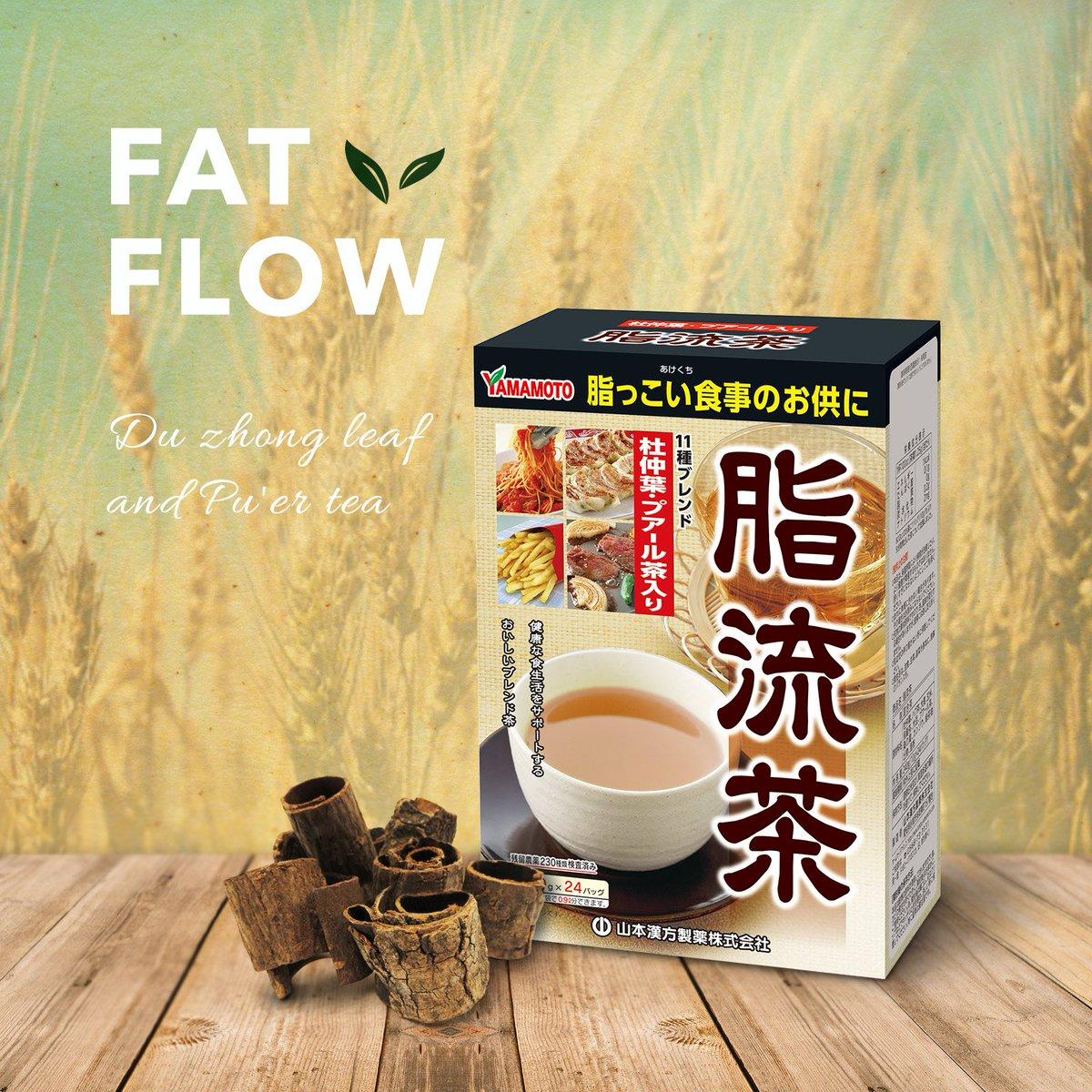 Trà giảm cân tốt nhất trong lòng mình là trà Yamakan giảm béo từ thảo dược